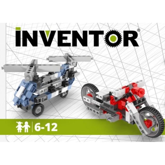 Εφεύρεσης 6-12 ετών